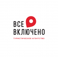 Турфирма «Все Включено» на Holiday.by