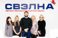 Турфирма «Свэлна» на Holiday.by