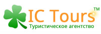 Турфирма «IC Tours» на Holiday.by