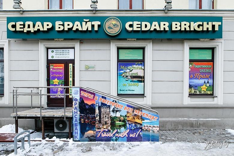TURIZM.RU - Турфирмы Петербурга, Москвы, Самары, Новгорода ...