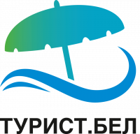 Турфирма «Турист.Бел» на Holiday.by