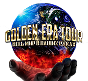 Турфирма «GOLDEN ERA TOUR» на Holiday.by