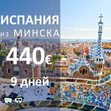 Турфирма AKS Travel (Акс трэвел), фото 6