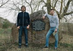 Мемориальный камень белорусским философам и поэтам в Жуков Борок