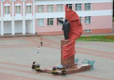Памятник В.И.Ленину в Мозыре