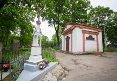 Часовни-усыпальницы на Кальварийском кладбище в Минске
