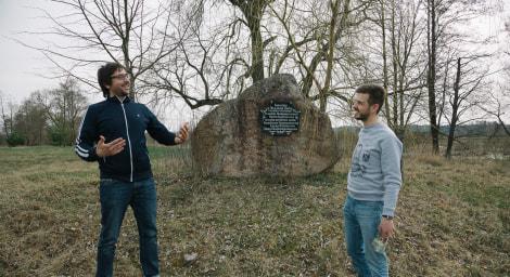 Место усадьбы Владислава Сыракомли в деревне Жуков Борок