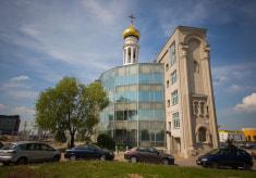 Церковь Святого Иоанна Рыльского в Минске