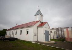 Часовня Матери Божией Будславской в Минске