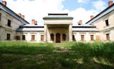 Усадьба Плятеров в деревне Опса