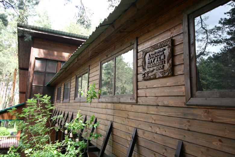 Картинки по запросу фото музея мифологии и леса заславль
