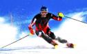 Зимний отдых и горные лыжи в Польше 4LZ - Фото 1