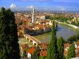Мюнхен – Верона – Венеция – Рим (2 дня) – Неаполь - Бари – Дубровник – Будва/Бечичи (отдых 7/8 ночей) – Будапешт - Фото 3