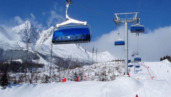 Тур на лыжи в словакию 1с предприятие 8 обучение онлайн бесплатно